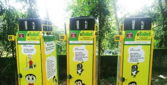 eRam-Toilets-Community-Health-Innovation-from-India