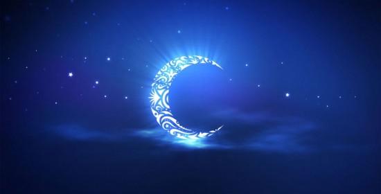 Ramadan-Fast