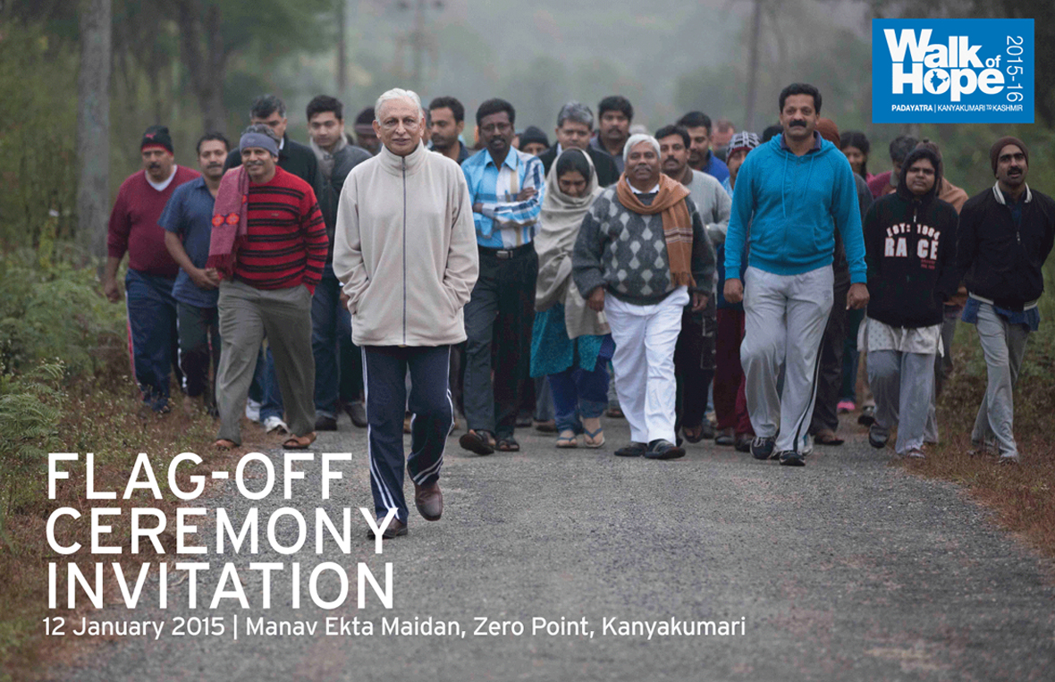 Walk-of-Hope-2015-16-Flag-off-ceremony-Invite