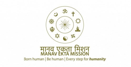 The Manav Ekta Mission founded by Sri M